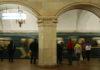 รถไฟใต้ดินมอสโค