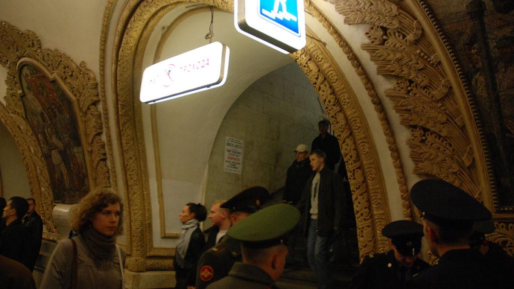 รถไฟใต้ดินมอสโค Moscow Underground